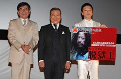news_0321_datsugoku.jpg