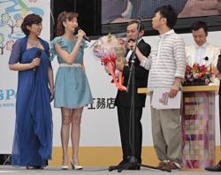 news_0321_kinoshita.jpg