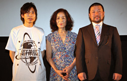 news_0322_nisesatsu.jpg